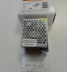 Блок питания 12V 60 W
