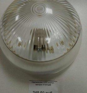 Светильник НПП корпус металл IP54