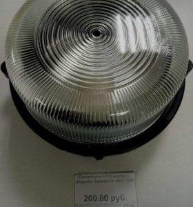 Светильник НПП с обручем без решетки черный IP 54