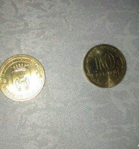 Монеты 10 рублей гвс, альбом
