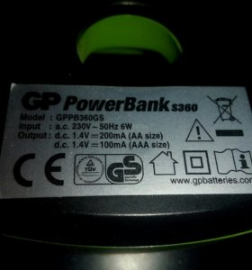 GP Power Bank