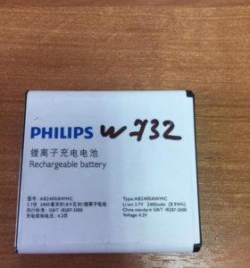 ‼️Батарея Philips W732‼️