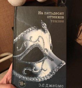 Книга для ценителей