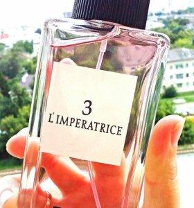 Императрица 3
