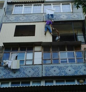Разширени балконов