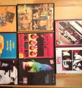 Диски и DVD диски