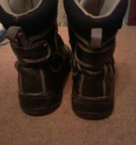 Ботинки для мальчика 28р