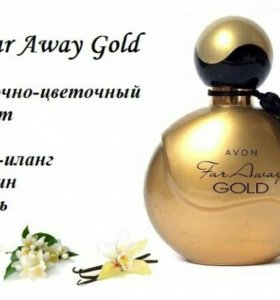 Far Away Gold Avon