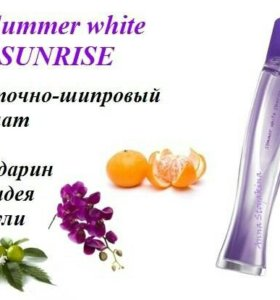 Summer White Sunrise Avon