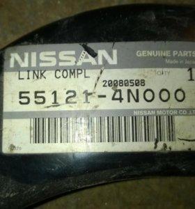 Рычаг задний подвески Nissan Serena C24