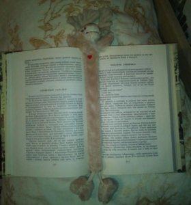 Мягкая закладка для книги