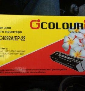 Катриджи для лазерных принтеров