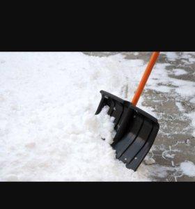 уберу снег