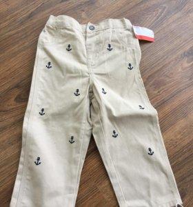 Новые брюки на мальчика