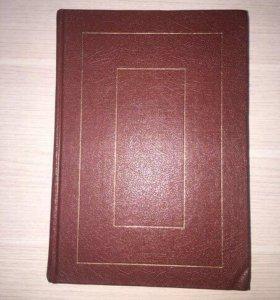 Словарь Даля