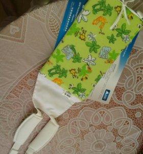 Перинка Фрейка (бандаж для тазобедренных суставов)