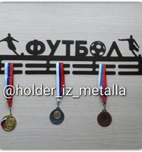 Держатель для медалей Футбол