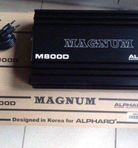 Alphard machete 800d