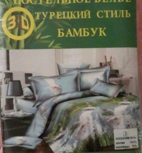 Продаю двуспальное постельное белье с лебедями