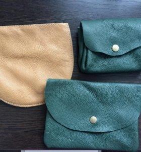 Срочно!!Новый кожаный набор из 3 предметов.
