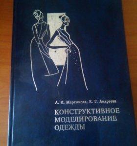 Книга... учебное пособие для студентов вузов