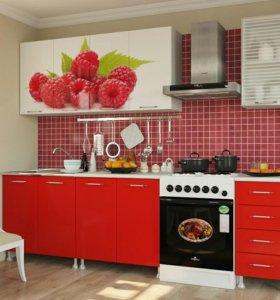 Кухня малина 2м