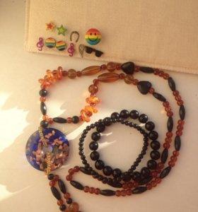 Серёжки, браслеты, бусы