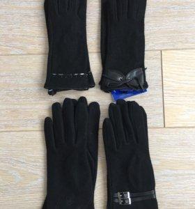 Перчатки женские шерсть с декором