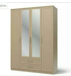 Шкаф 4х створчастый