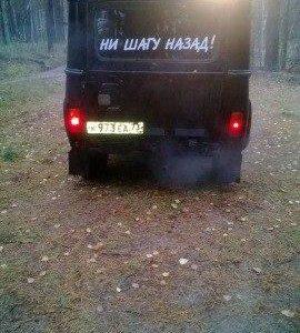 Багажник на УАЗ 469 и хантер