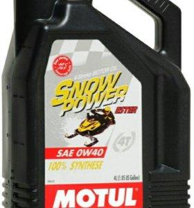 Масло для снегоходов MOTUL 4T