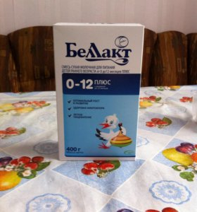 БелЛакт 0-12