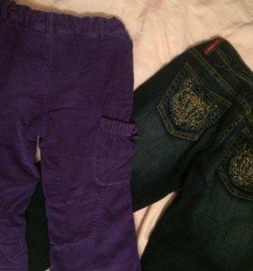 Брюки, джинсы 134-140см.