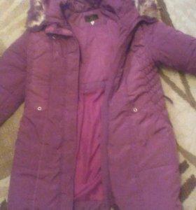 Зимнее пальто (т. 9827455340)