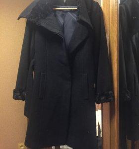 пальто naf naf гуляло два раза