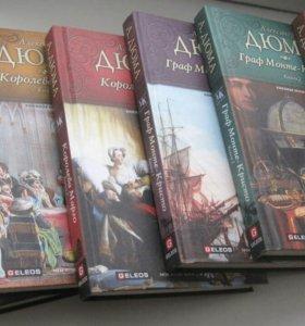 А. Дюма. Набор книг