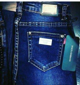 джинсы и лосины