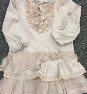 Платье Jill Stuart