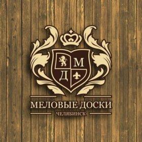 Разработка логотипов и полиграфии
