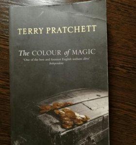 Terry Pratchett. The colour of magic