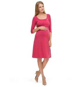 Новое Платье для беременных и кормящих мам.