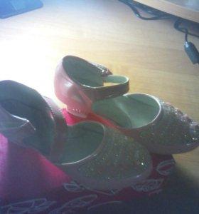 Розовые туфельки для принцессы 28 р-р.