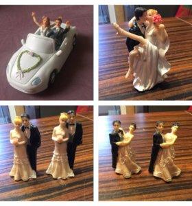 Свадебный реквизит. Фигурки на свадебный торт.