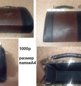 Сумка-чемодан А4