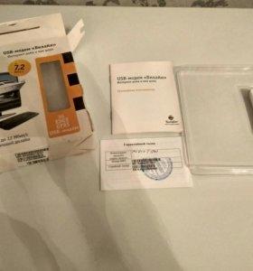USB-Модем Билайн 3G/EDGE/GPRS