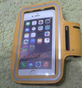 чехол для iPhone 6plus / 6s plus на руку