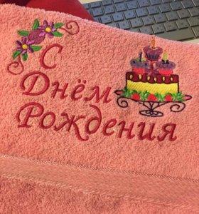 Именные подарки, халаты полотенца