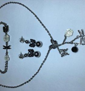 Набор:колье,браслет,серёжки