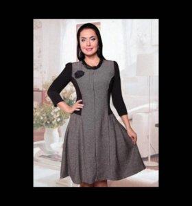 Платье Чарутти