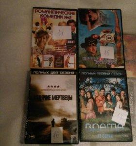 Диски,фильмы